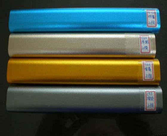 Sell Oval tube for sporting equipment