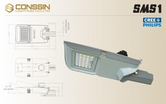 Sell LED STREET LIGHT