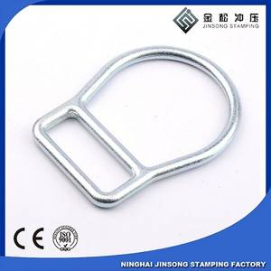 Wholesale Towel Rings: Handbag Metal D Ring Handbag D Ring