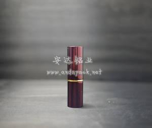 Wholesale Lipstick Tubes: Style Lipstick New Aluminium Lipstick Container