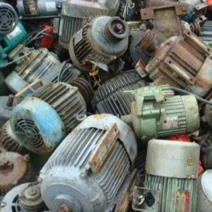 Motors For Sale >> Wholesale British Electric Motor Scrap British Electric Motor Scrap