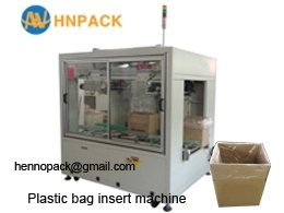 Wholesale Packaging Machinery: MBP40 Fully Auto Polybag Carton Box Inserter Machine for Palm Oil or Fats Poly Bag Inserting Machine