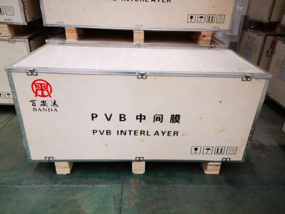 Sell PVB film for laminated glass