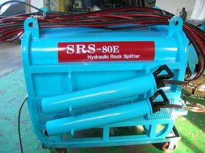 Wholesale Other Construction Machinery: Rock Splitter KRS 2000