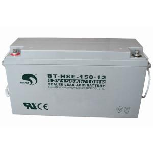 Wholesale gel battery: AGM GEL Battery 12V150Ah
