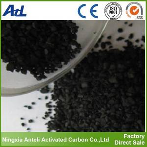 Wholesale granular activated carbon: Coal-Based Granular Activated Carbon Price