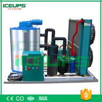 ICEUPS Commercial Flake Ice Machine 2.5ton