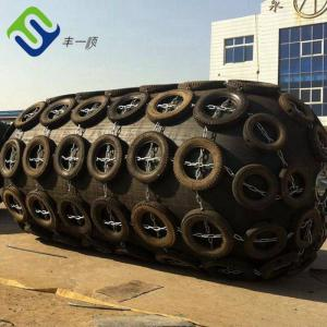 Wholesale dock bumper fender: ISO 9001 Floating Pneumatic Rubber Marine Fender