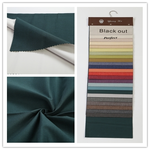 Sell Linen Look Blind Fabric For Curtains