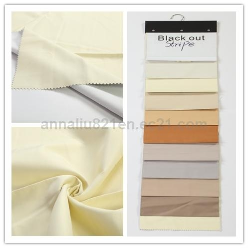 Coated Twill Oxford Curtain Blind Fabric