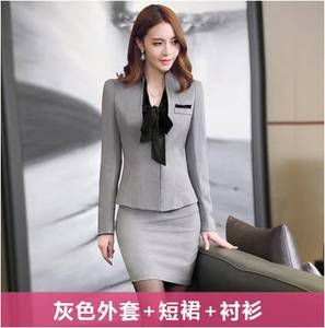 Wholesale women suits: Autumn Elegant Women Skirt Suits New 2015 Ol Office Formal Business Ladies Suit Slim Work Wear