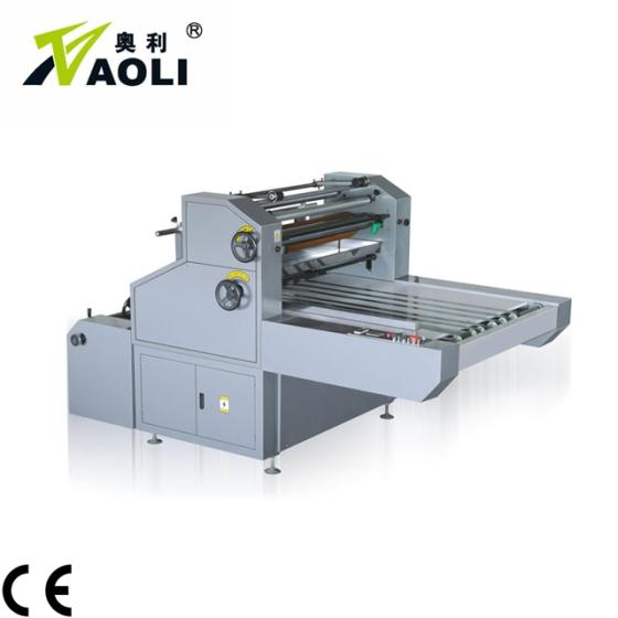 Sell manual waterbased laminating machine for BOPP