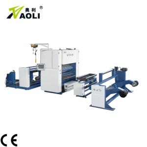 Wholesale rolling machine: Factory Automatic Roll To Roll Waterbased and Thermal Laminating Machine