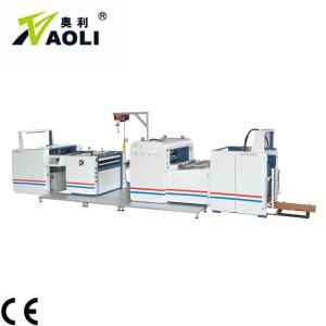 Wholesale slitting machinery: Factory Automatic Thermal Hot Film Paper Laminating Machine