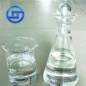 Wholesale intermediate for electroplating: High Purity 99.9% Min N-methyl Formamide for Electrolysis and Electroplating