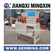 Wholesale wood crusher: Multi-function Industrial Crusher / Shredder for Plastic,Metal ,Wood