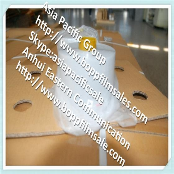 Sell BOPET tear tape
