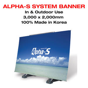 Wholesale banners: Alpha-S Banner Display System Original Korea Made