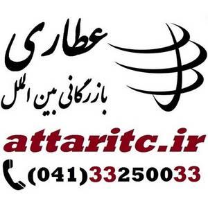 Lanyards and Name Badges UAE - Al Ashrafi Group of Companies