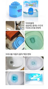 Wholesale white clay: Toilet Cleaner Ball