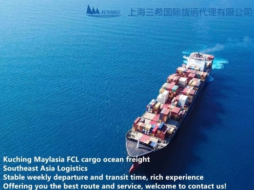 Sell Shanghai to Kuching FCL cargo ocean freight