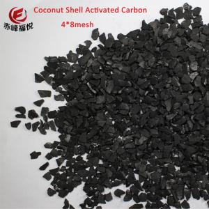 Wholesale coconut water: HT Coconut Shell Based Granular Activated Carbon Use for Water Treatment/Gas Purification