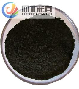 Wholesale Direct Dyes: DIRECT BLACK 19 DIRECT FAST BLACK G for Textile Dyeing