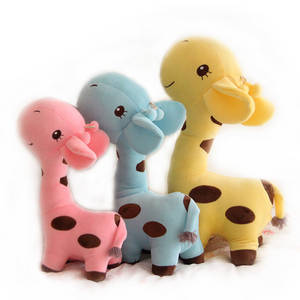 Wholesale Dolls: Giraffe Doll