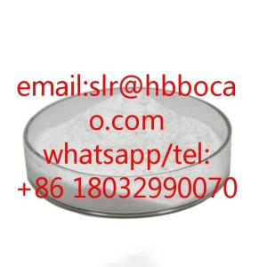 Wholesale light: Colchicin 98% Light Yellow Powder Natural Colchicum Autumnale Extract for Control Gout
