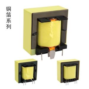 Wholesale copper foil: Copper-foil Yellow Pins Transformer