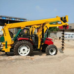 Wholesale earth auger: Cheap Concrete Pit Making and Pole Erection Machine Earth Auger Drilling Rig for Sale