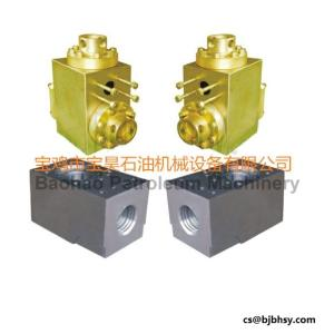 Wholesale hydraulic pump parts: Oil Pump Parts Hydraulic Cylinder Assembly