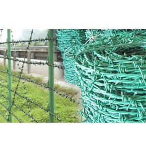 Wholesale pvc coated barbed wire: PE and PVC Coated BARBED WIRE