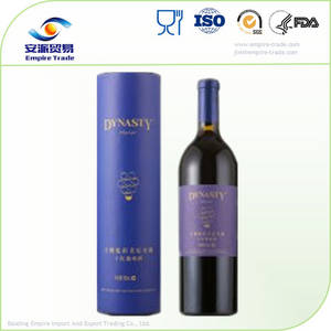 Wholesale wine packing boxes: Red Wine Paper Packing Box