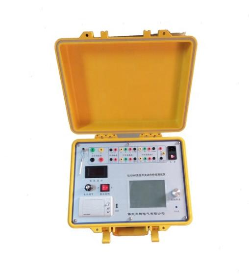 Sell TE2008D High Voltage Circuit Breaker Dynamic Characteristics Tester
