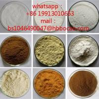 factory Supply B-Nicotinamide-adenine Dinucleotide Reduced NADH CAS No 606-68-8 2