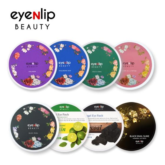Sell 	[EYENLIP] Hydrogel Eye Patch 8 Types 84g (1.4g * 60ea)