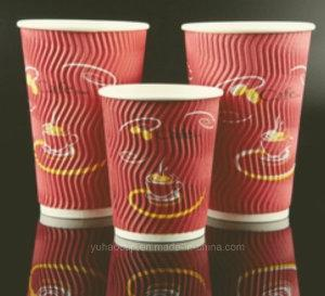 Wholesale Paper Cups: 8OZ Ripple Wall Paper Cup