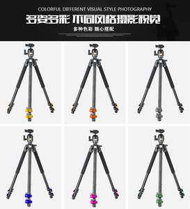 Wholesale photographic equipment: Aluminium Camera Tripod BK-304 Photographic Equipment