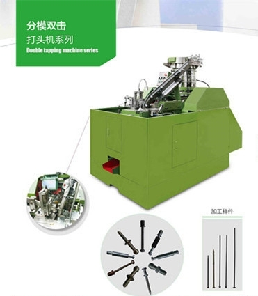Sell Machinery for screw making / Double Tapping Heading Machine( BH30800-OD)