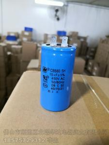Wholesale water pumps: Supply CBB60 Washing Machine Capacitor, Water Pump Capacitor, Electric Motor Capacitor