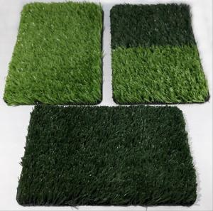 Wholesale Other Sports & Entertainment Products: Artificial Turf (Synthetic Grass)