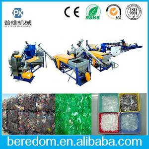 Wholesale pet flake sorting: PET Bottle Flakes Hot Washing Machine Plant
