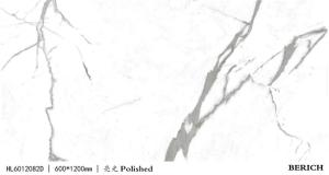 Wholesale Tiles: Berich Carrara Tile Design Glazed Porcelain Wall Tile