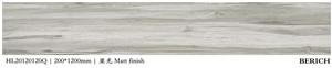 Wood Look Rustic Matte Floor Tiles Chinese Supplier