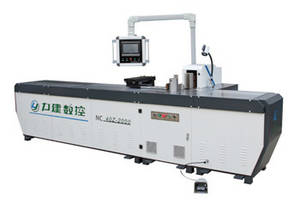 Wholesale sat remote control: NC.40Z-2000 High Efficiency, High Automation, High Precision  CNC Busbar Bender