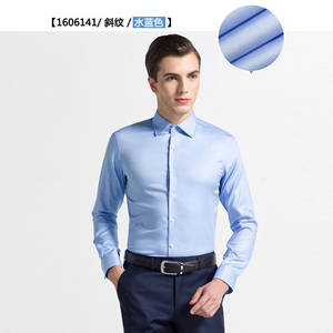 Wholesale Men's Shirts: High Quality Mens Shirt Dress Shirt Loong Shirt