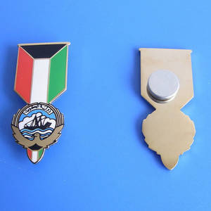 Wholesale metal lapel pins: Kuwait Magnet Brass Lapel PIN