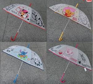 Wholesale Umbrellas & Raincoats: 19x8K Straight Children POE Umbrella,PVC Umbrella