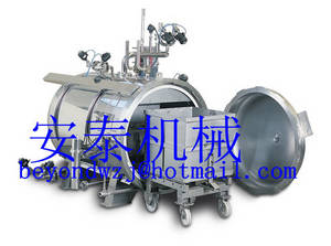 Wholesale Food Processing Machinery: ATP Hot Water Spray Atuoclave Retort Sterilizer